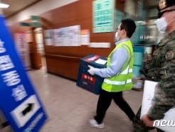 [사진] 아스트라제네카 백신 이송 중