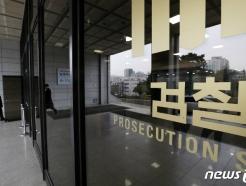 [사진] '김학의 출금' 수사외압 의혹 이성윤, 피의자 신분 전환
