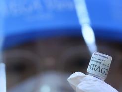 [사진] 아스트라제네카(AZ) 백신 접종 D-1 최종 점검