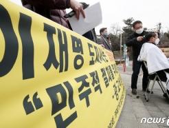[사진] 경기도 공공기관 이전 철회 요구하는 삭발식