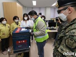 [사진] 일반인 접근 차단된 백신 보관장소