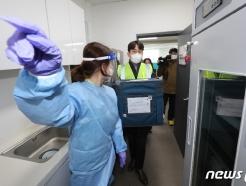 [사진] 냉장고로 향하는 AZ백신