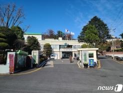 제21회 서천 동백꽃·주꾸미 축제 취소…코로나19 여파