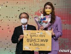 [사진] WKBL 7관왕 달성한 KB 박지수