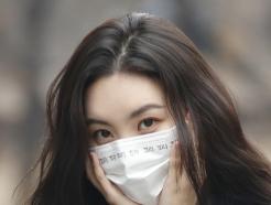 [사진] 선미, 매혹적인 눈'꼬리'