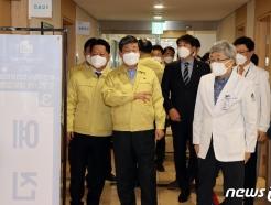 [사진] 코로나19 예방접종 준비상황 점검하는 전해철 장관