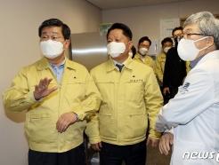 [사진] 전해철 장관 '백신 예방접종 준비상황은?'