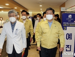 [사진] 전해철 장관, 코로나19 예방접종 준비상황 점검
