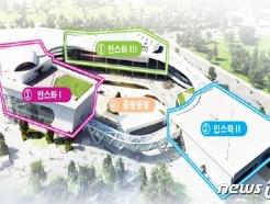 한국형 실리콘밸리 '인천 스타트업파크' 개관…대한민국 1호