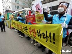 [사진] 대구·경북 신공항 특별법 제정 촉구 집회