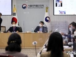 [사진] 화이자社 코로나19 백신, 중앙약사심의위원회 개최