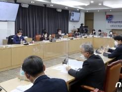 [사진] 화이자 코로나19 백신 중앙약사심의위원회