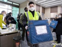 [사진] 안전하고 신속한 코로나19 백신 이송