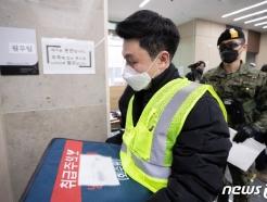 [사진] 코로나19 백신 이송 '신속하고 안전하게'