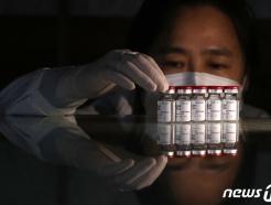[사진] 요양원에 도착한 아스트라제네카 백신