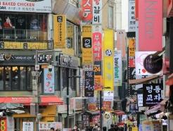 [사진] '내일 새로운 거리두기 조정안 발표'