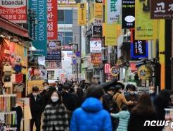[사진] 거리두기 조정안 26일 발표...5인 이상 모임금지 완화 주목