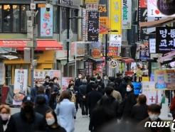 [사진] 새로운 거리두기 조정안 발표...'5인 이상 집합금지 풀릴까'