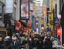 [사진] 거리두기 조정안 내일 발표...'5인 이상 사적모임 금지 조정될까'