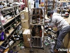 日 후쿠시마 지진 첫 사망자 뒤늦게 확인…50대 독신남
