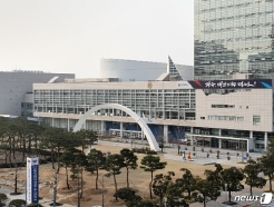 광주시 내달 1일 대회의실서 '제102회 3·1절 기념식' 개최