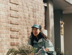 """공효진, 봄 재킷으로 완성한 싱그러운 패션…""""역시 공블리"""""""