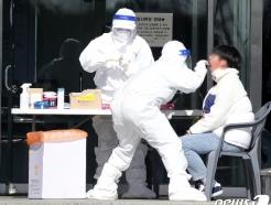 마스크 없이 구호 외치며 '스피닝'…전주 헬스장, 29명 집단감염 터졌다