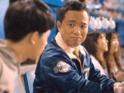 크래프톤 연봉 2천만원 인상, 반기는 엔씨 직원…택진이형, 우리도?
