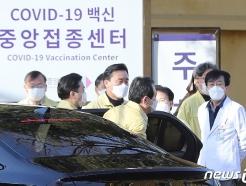 [사진] 중앙예방접종센터 도착한 정세균 국무총리