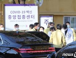 [사진] 정세균 국무총리 중앙예방접종센터 도착