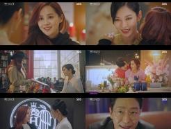 '펜트하우스2' 김현수 재등장에 유진vs김소연 새국면…22.3% 자체최고시청률