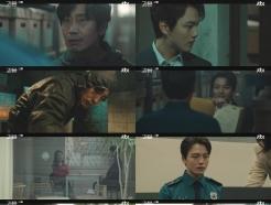 '괴물' 강민아 사건 의문 증폭…신하균vs여진구 미소 엔딩 의미 뭘까