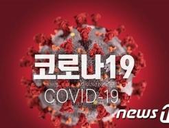 괴산서 충주 확진자 직장동료 58명 전수검사 2명 확진…누적 75명