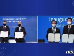 인천공항공사, 56억 규모 폴란드 신공항 전략적 자문 계약 수주