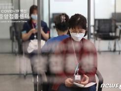 [사진] 화이자 백신 접종 첫 날