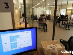 [사진] 차분하게 접종 후 관찰실에 대기하는 의료진들