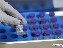 [사진] 상온에 해동 기다리는 화이자 백신
