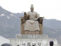 [사진] 광화문에 놓여진 도심내 집회 금지 안내문
