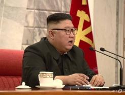 """北김정은 위인전 발간 """"핵에는 핵"""""""