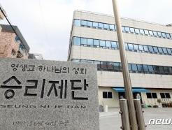 경기 부천서 7명 신규 확진…승리제단발 1명 포함