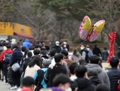 [사진] 나들이객들로 북적이는 서울대공원