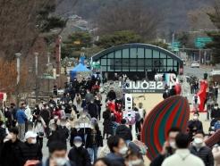 [사진] 포근한 날씨에 나들이객 몰린 서울대공원