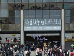 [사진] 서울대공원, 나들이객으로 '북적북적'