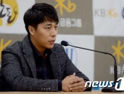 쇼트트랙 전 국대 김동성, 수면제 복용 병원행…생명엔 지장없어(종합)