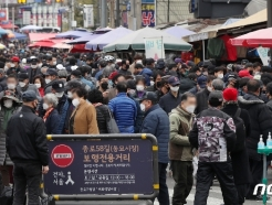 [사진] 포근한 날씨 '동묘시장 북적북적'