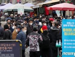 [사진] 주말 동묘벼룩시장 찾은 시민들
