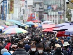 [사진] 현행 거리두기 2주 유지 '거리두기에 참여를'