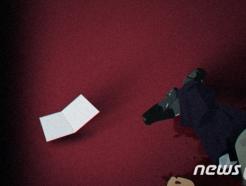 천안서 부녀 숨진채 발견… 경찰 수사