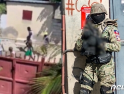 [영상] 교도소 습격, 400명 집단 탈옥…'갱단 두목 탈출'이 목적?