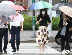 """[내일 날씨] 하루종일 흐린 3·1절…""""우산 챙기세요"""""""